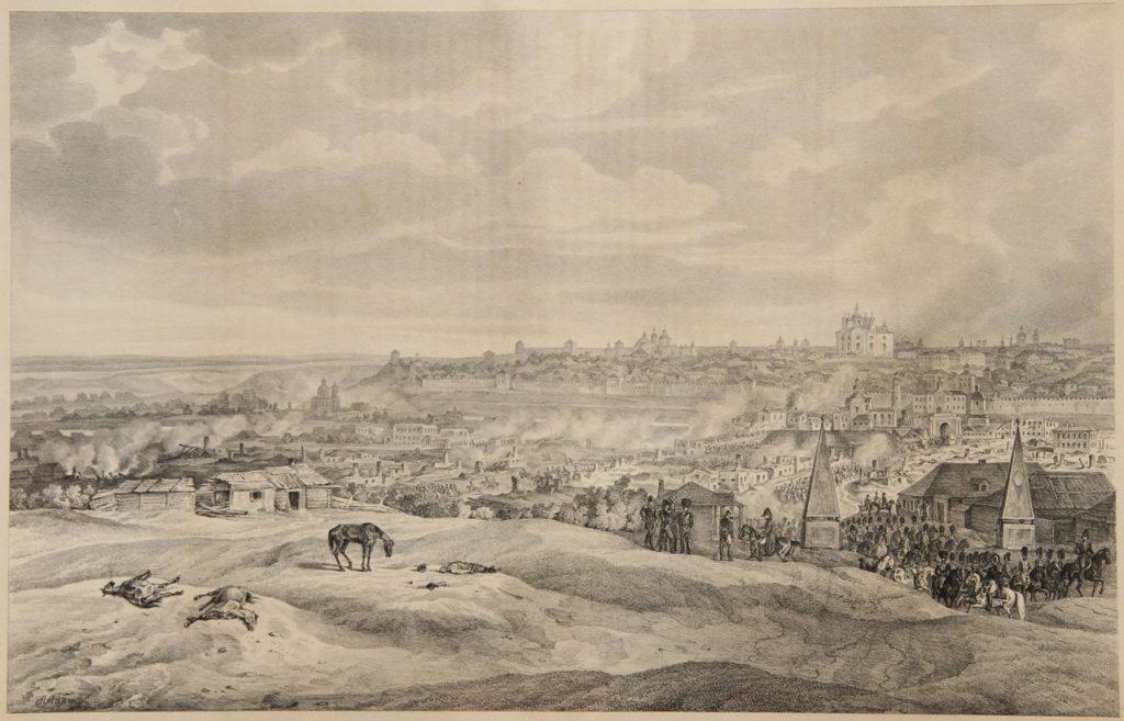 Адам. Вид Смоленска с северной стороны 19 августа 1812 г.