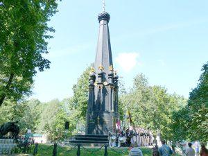 Адамини Смоленск