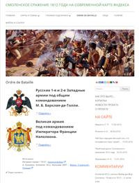 новое лицо сайта