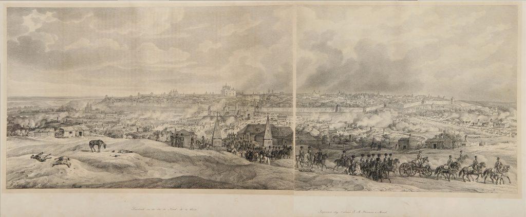 Перед нами панорама Смоленска 1812