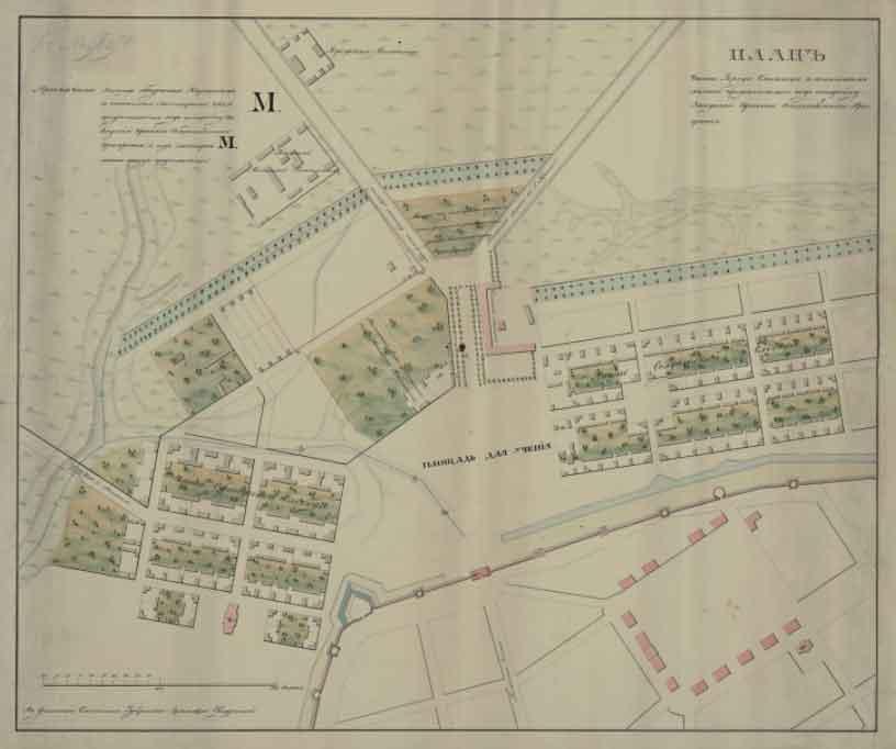 План части Смоленска, 1834 г.